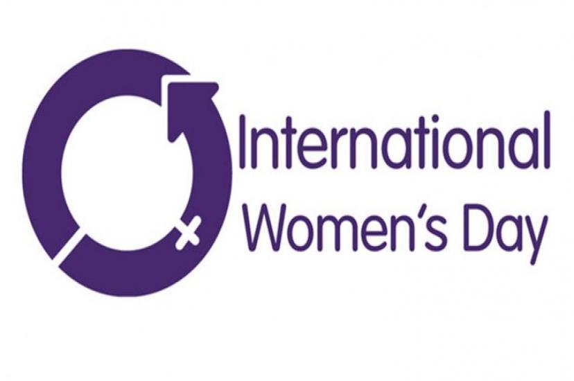 Logo promoting International Women's Day